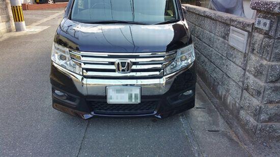 横田ブロ写真1