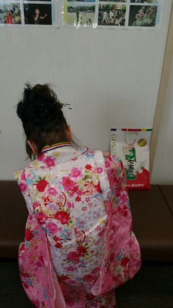 横田ブロ2
