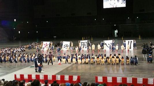 横田サンブロ