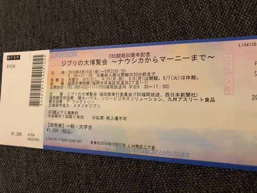 前田 ブログ