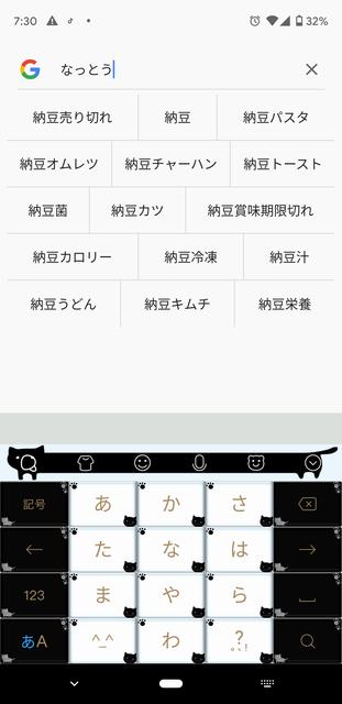 Screenshot_20200309-073058
