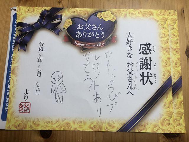 平田 ブログ写真