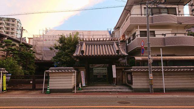 山方ブログ (3)
